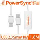 群加 Powersync USB2.0 ...