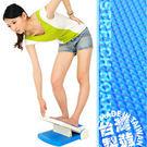 拉筋板│台灣製造 多角度瑜珈易筋板.多功...