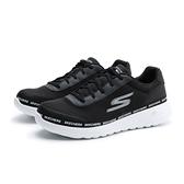 SKECHERS 健走鞋 GO WALK MAX 黑 白 串標 可機洗 休閒 男 (布魯克林) 216031BKW