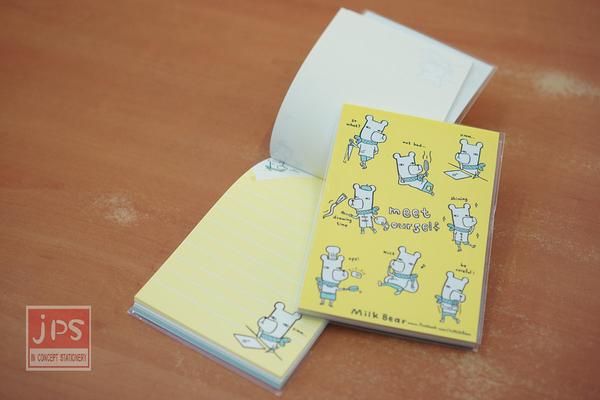 Milk Bear 謬客熊 便條紙 (黃)