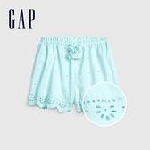 Gap女幼童 甜美風格鏤空刺繡休閒短褲 461358-湖水藍