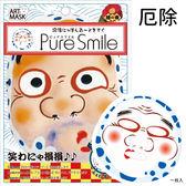 造型面膜 日本Pure Smile 福神面具 厄除《SV5362》快樂生活網
