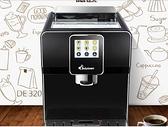 咖啡機 德頤 DE-320觸屏壹鍵花式咖啡機家用全自動商用高壓意式蒸汽小型  MKS交換禮物