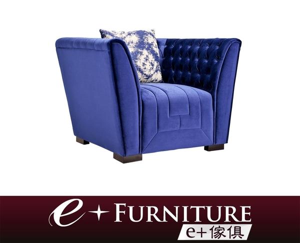 『 e+傢俱 』BS11 蕾麗莎 Larissa 時尚簡約 布沙發   1+2+3沙發組 可訂製
