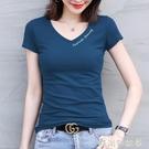 純棉白色t恤女短袖修身夏季2020新款雞心V領黑色緊身打底衫上衣T「時尚彩紅屋」