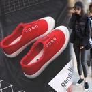 2020新款紅色帆布鞋女韓版ulzzang板鞋百搭一腳蹬懶人鞋平底女鞋 依凡卡時尚