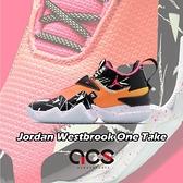 Nike Jordan Westbrook One Take PF Beijing 橘 黑 男鞋 城市版 籃球鞋 Russell Westbrook 【ACS】 CJ0781-600