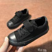 兒童鞋子男童帆布鞋黑色板鞋女童黑鞋男孩布鞋黑色運動鞋 道禾生活館