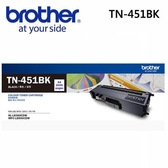 Brother TN-451BK 原廠標準容量黑色碳粉匣