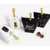 20個裝 燙金北歐簡約風牛軋糖盒 點心餅干絲帶包裝盒【奇趣小屋】