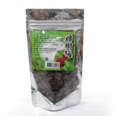 【台灣尚讚愛購購】南化-糖樹梅170g