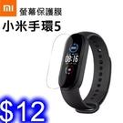 小米手環5 螢幕保護貼膜 PAC手錶螢幕保護膜 高清 手錶手環膜 軟膜(易撕款)無開孔一片帶包裝