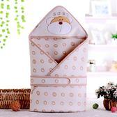 嬰兒包巾 彩棉包被新生兒春秋純棉 嬰兒包被夏季薄款彩棉抱被毯子寶寶用品 米蘭街頭 igo