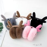 韓版耳罩保暖女兒童可愛冬天耳捂耳套冬季耳包男折疊耳暖護耳朵套  9號潮人館