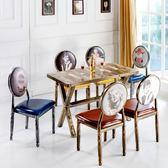 美式咖啡椅鐵藝椅酒店椅歐式復古靠背椅