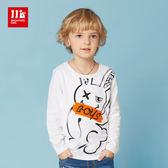 JJLKIDS 男童 搖滾個性Rabbit純棉T(本白)
