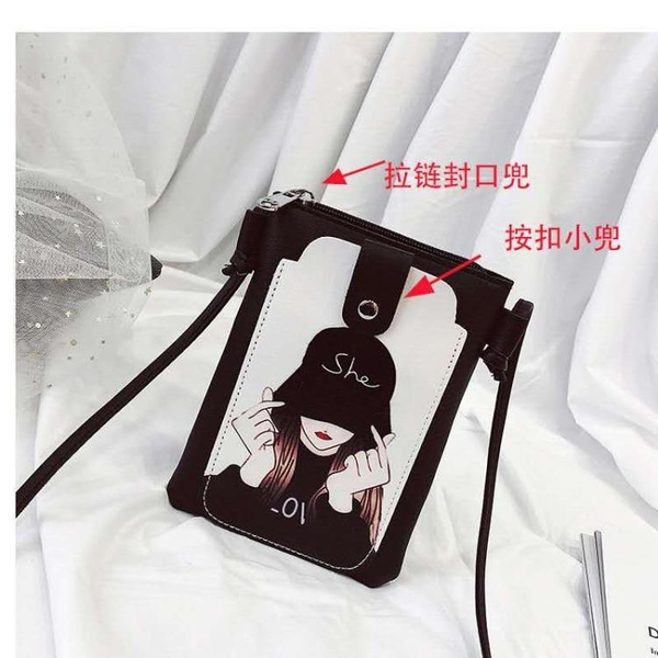 新款包包女士單肩斜挎包手機背包學生零錢包錢夾