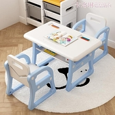 兒童寫字桌椅套裝玩具小學生學習桌書桌椅子小孩家用幼兒園寫字台 MKS 卡洛琳