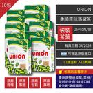 10包-Union柔順原味瑪黛茶(馬黛茶...