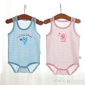 寶寶三角哈衣短袖夏季裝嬰兒連身衣純棉無袖包屁衣背心爬服超薄款 怦然心動
