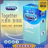 情趣用品 保險套送潤滑液 避孕套 衛生套 情趣商品 Durex杜蕾斯 激情裝 保險套 12入