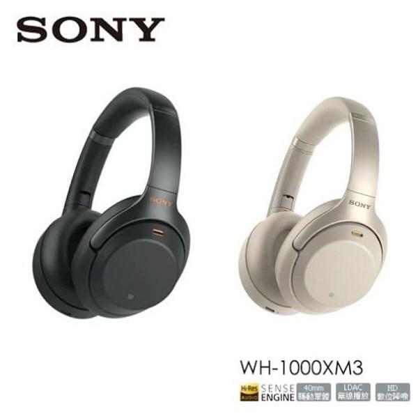 【南紡購物中心】SONY WH-1000XM3 無線藍牙降噪耳罩式耳機 公司貨