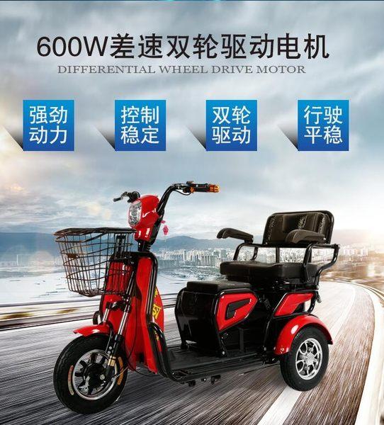 電動三輪車接送孩子家用成人女性老人老年殘疾人爬坡王小型代步車電瓶車 萬客居