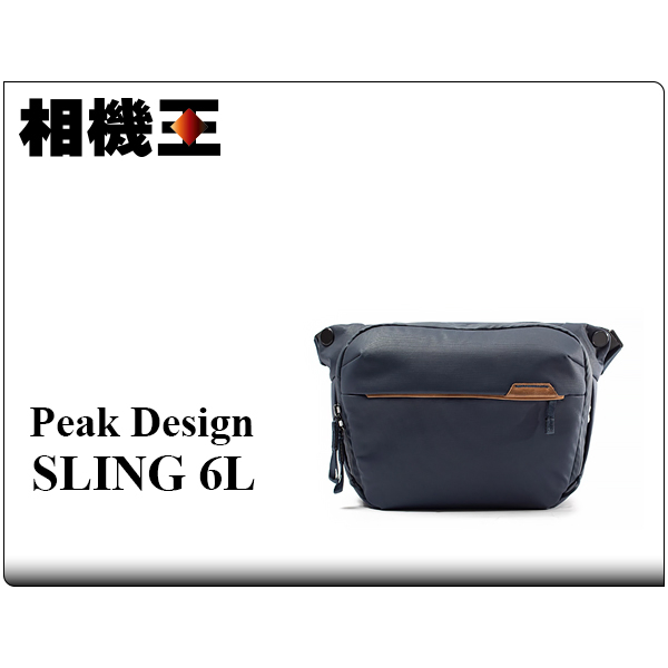 ★相機王★Peak Design Everyday Sling 6L V2 相機包 午夜藍