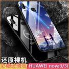 鋼化玻璃系列 HUAWEI nova 3...