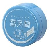 雪芙蘭滋養霜-清爽型150G【愛買】