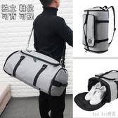 旅行包大容量短途出差行李包多功能旅游背包健身包休閒包登山包 QQ26589『bad boy』