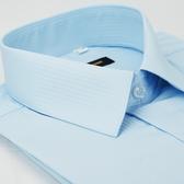 【金‧安德森】藍色暗條紋吸排窄版長袖襯衫