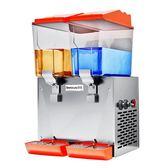 安雪果汁機商用雙缸冷熱型飲料機商用全自動售賣機奶茶咖啡攪拌機igo 3C優購