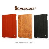 ☆愛思摩比☆JisonCase Apple iPad Air / Air 2 奢華油蠟皮三折皮套 側翻皮套 平板平套
