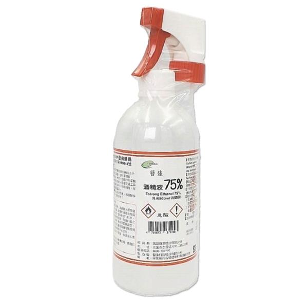 醫強75%酒精液-噴瓶(500ml) 合法藥商 酒精隨身瓶 酒精噴瓶 防疫 消毒 酒精