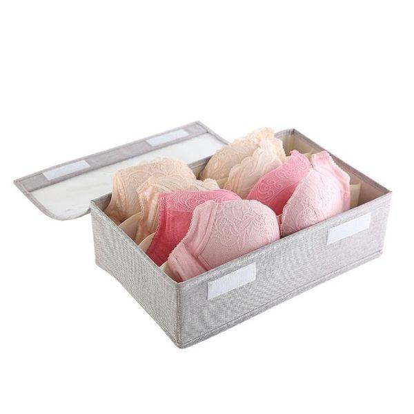 日本布藝內衣收納盒家用抽屜式有蓋裝內衣內褲的收納盒襪子整理箱