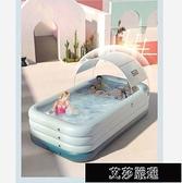 充氣游泳池 兒童充氣游泳池大人家用大型水池成人超大號折疊嬰兒寶寶洗澡浴缸