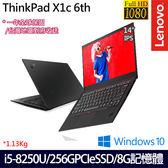 【ThinkPad】X1c 6TH 20KHCTO1WW 14吋i5-8250U四核256G SSD效能商務輕薄筆電(一年保固)