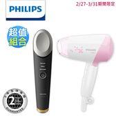 MS3020 飛利浦-冰溫亮眸SPA眼部舒壓儀+HP8120 Essential Care Mini時尚吹風機(粉白櫻花)