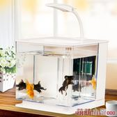 水族箱魚缸客廳小型桌面家用創意小魚缸金魚缸亞克力塑料迷你懶人斗魚缸 萌萌小寵