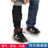 負重裝備跑步沙袋綁腿鉛塊鋼板可調節運動隱形沙包裝備負重綁腿綁手 KB5677【VIKI菈菈】
