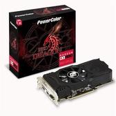 撼訊AXRX 560 2GBD5-DHAV2 RedDragon 2GB GDDR5 128bit PCI-E 顯示卡