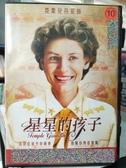 挖寶二手片-P27-018-正版DVD-電影【星星的孩子】-克萊兒丹妮絲(直購價)