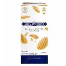 [現貨供應3盒] C1185871 JULES DESTROOPER 奶油鬆餅 500公克