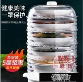 菜罩 透明蓋菜罩家用折疊防蒼蠅多層飯菜保溫保鮮防塵食物剩飯剩菜【快速出貨】