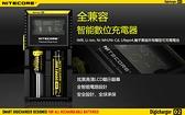 【久大電池】 奈特科爾NITECORE D2充電器 兼容IMR/LI-ION/LIFEPO4、NI-MH/NI-CD電池