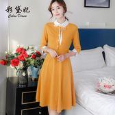 彩黛妃2019春夏新款韓版女裝大碼裙子修身顯瘦百搭打底裙連身裙