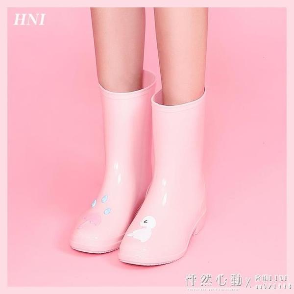 HNI時尚雨鞋可愛中筒女士成人雨靴防滑手繪韓版水靴防水膠鞋 ◣怦然心動◥