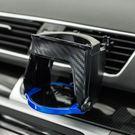 車載水杯架 汽車用飲料架子 多功能空調出風口置物架 強勢回歸 降價三天