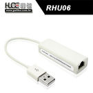 DigiFusion 伽利略 RHU06 USB 2.0 10/100 網路卡 / 支援全雙工 隨插即用